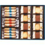 スイーツ ギフト 送料無料 ヨックモック バラエティーギフトL(YBg-50) / お菓子 洋菓子 お菓子セット 贈り物 セット 詰め合わせ お取り寄せ