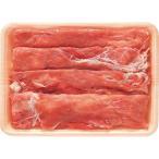 ハム 送料無料 琉球まーさん豚あぐー しゃぶしゃぶ用セット / 内祝い 豚肉 肉 ポーク 焼肉 お肉 贈答用 セット