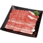 ハム ギフト 送料無料 神戸ビーフ 焼肉用モモ(350g) / セット 詰め合わせ ビーフ 高級 グルメ 内祝い 御祝い 出産内祝い 返礼