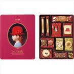 洋菓子 ギフト 赤い帽子 ピンク(16135) / お菓子 洋菓子 焼き菓子 お菓子セット ギフト 贈り物 セット 詰め合わせ 内祝い プレゼント 返礼 贈答用 景品 粗品