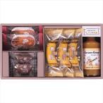 お年始 スイーツ ギフト おさるのジョージ スイーツギフト(CG-15) / お菓子 洋菓子 セット 詰め合わせ お取り寄せ 内祝い 御祝い プレゼント 出産内祝い