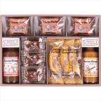 スイーツ ギフト 送料無料 おさるのジョージ スイーツギフト(CG-20) / お菓子 洋菓子 お菓子セット セット 詰め合わせ お取り寄せ 内祝い プレゼント