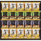お歳暮 惣菜 ギフト 送料無料 フリーズドライおみそ汁&たまごスープ(HDN-50) / 総菜 レトルト ギフト 贈り物 セット 内祝い 御祝い プレゼント 出産内祝い