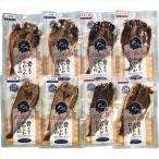 お歳暮 ギフト 魚介 送料無料 レンジで簡単 骨までやわらかひもの(8袋) / 御歳暮 お歳暮ギフト 海の幸 海産物 海鮮 セット 詰合せ 詰め合わせ 内祝い 御祝い