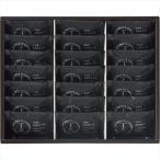洋菓子 ギフト 送料無料 ザ・スウィーツ キャラメルサンドクッキー(24個)(SCS30) / お菓子 洋菓子 焼き菓子 お菓子セット ギフト セット 詰め合わせ 贈答用