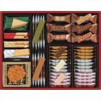 お歳暮 御歳暮 スイーツ ギフト 送料無料 本高砂屋 エコルセファミリーギフト(AF30) / お菓子 洋菓子 贈り物 セット 詰め合わせ