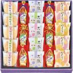 和菓子 ギフト 送料無料 創菓京づる 極庵(DSS-40) / お菓子 和菓子 おかき せんべい 煎餅 お煎餅 お菓子セット ギフト 贈り物 セット 詰め合わせ 贈答用