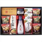 敬老の日 手土産 ギフト 送料無料 味香門和膳(みかどわぜん)アマノフーズ&キッコーマン和食詰合せ(MKD-25) /  セット 洋菓子 プチギフト まとめ買い
