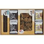 お歳暮 御歳暮 乾物 ギフト 送料無料 日本の美味・御吸い物(フリーズドライ)詰合せ(FB50) / 贈り物 セット 御祝い プレゼント 出産内祝い