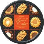 ギフト 贈り物 ブルボン ミニギフトバタークッキー缶(31168) / ギフト 贈り物 セット 詰め合わせ お取り寄せ 内祝い 御祝い プレゼント 出産内祝い