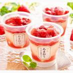 お歳暮 御歳暮 アイス ギフト 送料無料 博多あまおう たっぷり苺のアイス / お菓子 洋菓子 お菓子セット 贈り物 セット 詰め合わせ お取り寄せ プレゼント