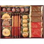 洋菓子 ギフト 送料無料 スイーツアソート+S(ZSA-25) / お菓子 洋菓子 焼き菓子 お菓子セット ギフト 贈り物 セット 詰め合わせ プレゼント 贈答用 景品 粗品
