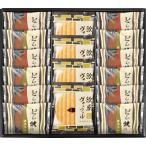 スイーツ ギフト 送料無料 どら焼き&ヴァッフェル詰合せ(DY-30CS) / お菓子 洋菓子 焼き菓子 お菓子セット ギフト 贈り物 セット 詰め合わせ 贈答用 景品 粗品
