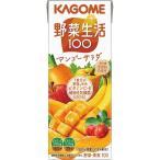 ジュース ギフト 送料無料 カゴメ 野菜生活100 マンゴーサラダ(24本)(0610) / 野菜ジュース やさいジュース セット 詰合せ 詰め合わせ 贈り物 内祝い