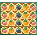 お中元 ギフト スイーツ サマーギフトゼリー(TKK-25) / 御中元 夏ギフト ゼリー 季節限定 お菓子 洋菓子 スイーツセット 内祝い 御祝い
