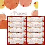 お歳暮 ギフト スイーツ ザ・スウィーツ アップルパイサンド(SAP20) / 御歳暮 お菓子 洋菓子 贈り物 セット 詰め合わせ お取り寄せ 内祝い プレゼント