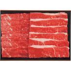 肉 ギフト 送料無料 銀座吉澤 松阪牛うすぎり焼肉セット / 肉 和牛 惣菜 焼肉 肉料理 惣菜セット レトルト セット 詰合せ 詰め合わせ 内祝い 御祝い 出産内祝い