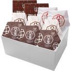 スイーツ ギフト 送料無料 八天堂スイーツパン4種10個詰合せ / スイーツ スイーツギフト 人気 生菓子 お取り寄せ 取り寄せ セット 詰め合わせ プレゼント