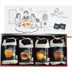 和菓子 ギフト ベイクド アンド フライド(4袋) / お菓子 和菓子 おかき せんべい 煎餅 お煎餅 お菓子セット セット 詰め合わせ プレゼント 贈答用