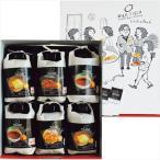 和菓子 ギフト ベイクド アンド フライド(6袋) / お菓子 和菓子 おかき せんべい 煎餅 お煎餅 お菓子セット セット 詰め合わせ プレゼント 贈答用