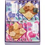 和菓子 ギフト 中央軒煎餅 花色しおん(12袋)(15S) / お菓子 和菓子 おかき せんべい 煎餅 お煎餅 お菓子セット セット 詰め合わせ プレゼント 贈答用