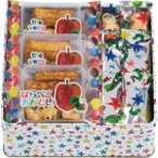 スイーツ ギフト はらぺこあおむし おやつアソート(HA-20) / お菓子 洋菓子 焼き菓子 お菓子セット ギフト 贈り物 セット 詰め合わせ プレゼント 贈答用