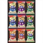 惣菜 ギフト 送料無料 アマノフーズ フリーズドライ 減塩おみそ汁ギフト(27食)(20987) / インスタント スープギフト みそ汁 セット 詰め合わせ 詰合せ 贈り物