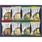 惣菜 ギフト 送料無料 ろくさん亭 道場六三郎 スープ・味噌汁ギフト(16食)(M-D16) / インスタント スープギフト みそ汁 セット 詰め合わせ 詰合せ 贈り物
