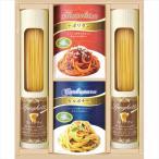 パスタ ギフト 採食ファクトリー味わいソースで食べるパスタセット(PAF-BJ) / パスタ パスタセット ススパゲティ 麺セット 詰め合わせ 詰合せ 贈り物 内祝い
