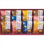 お中元 御中元 和菓子 ギフト 送料無料 米菓 穂のなごみ(BK-CO) / お菓子 和菓子 おかき せんべい 煎餅 お煎餅 お菓子セット 贈り物 セット 詰め合わせ