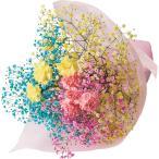 母の日 花 花束 送料無料 カスミソウ カラフルブーケ / 母の日ギフト 2021 スワッグ 切り花 ブーケギフト ドライフラワー 生花 花 メッセージカード【21m】