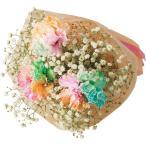 母の日 花 花束 送料無料 虹色マザーズブーケ / 母の日ギフト 2021 切り花 切花 ブーケギフト 花束ギフト 生花 お花 花 植物 きれい メッセージカード【21m】