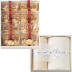 タオル ギフト 送料無料 オーガニックコットンタオル&クッキーセット(COE-B) / セット 詰め合わせ タオルセット ギフトタオル 内祝い 御祝い 出産内祝い