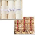 タオル ギフト 送料無料 オーガニックコットンタオル&クッキーセット(COE-D) / セット 詰め合わせ タオルセット ギフトタオル 内祝い 御祝い 出産内祝い