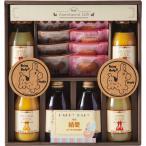 スイーツ ギフト 送料無料 ロディ ジュース&クッキーセット(ROJ-30) / お菓子 洋菓子 お菓子セット ギフト 贈り物 セット 詰め合わせ 内祝い 御祝い