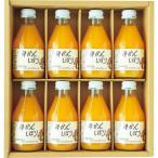 ジュースギフト 送料無料 伊藤農園100%ピュアジュースみかんしぼり(8本)(50708G) / フルーツジュース ジュース 果汁 搾り セット 詰合せ 贈り物 内祝い