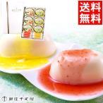 ギフト 銀座千疋屋 銀座レアチーズケーキA / 贈り物 お菓子 内祝い