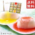 ギフト 銀座千疋屋 銀座レアチーズケーキB / 贈り物 お菓子 内祝い