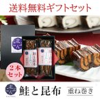 hokkaido-gourmation_hana-benisakekonbu-2pgm