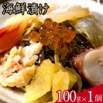 海鮮 ギフト 7種の彩り海鮮丼(100g)×1個 / 内祝い 御挨拶 御祝い 豪華 海鮮 イクラ ホッキ 数の子 タコ カニ 北海道