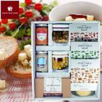 父の日 ギフト 惣菜 送料無料 ノースファームストック 野菜のスープ&ディップセット(SDOMB-08) / ジャム ディップ ソース 惣菜 セット 詰め合わせ