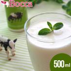 スイーツ ギフト BOCCA / 牧家 飲むヨーグルト500g ヨーグルト お返し ドリンク 乳製品 北海道 牧歌