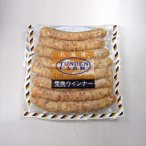 北海道 トンデンファーム 荒挽ウインナー(250g)  / ハムセット ハム プレゼント つまみ セット 食品 取り寄せ