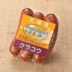北海道江別市にある手作りハム ソーセージ ベーコン の製造販売専門店です。 ハム ソーセージを直火式炭火製法で作りあげる、こ...