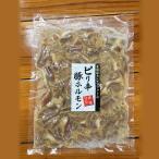 北海道 トンデンファーム 味付ピリ辛ホルモン / ハムセット ハム プレゼント つまみ セット 食品 取り寄せ