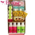 スイーツ ギフト BOCCA / 送料無料 牧家 乳製品詰め合わせB / 北海道 直送 スイーツ 牧歌