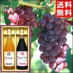 ジュース ギフト 北海道よいち 葡萄ジュースセット(HG40) / グレープ ぶどう ご当地 ジュース詰め合わせ 北海道 セット