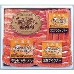 ハム 北海道 トンデンファーム詰合せ(TE-20A) / ハムセット ハム プレゼント つまみ セット 食品 取り寄せ