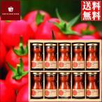 惣菜 ギフト 北海道 ノースファームストック NORTHFARMSTOCK ミニトマトボトル ミニサイズ10本入(TM-10) / セット 詰め合わせ ご当地