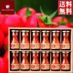 惣菜 ギフト 北海道 ノースファームストック NORTHFARMSTOCK ミニトマトボトル ミニサイズ12本入(TM-12) / セット 詰め合わせ ご当地